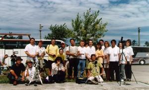S Japancima, Siofok, 11.8.1999.