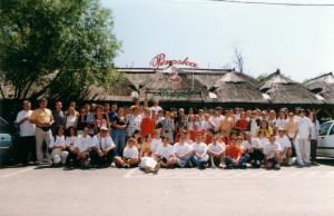 Zajednička fotografija, Siofok, 11.8.1999.